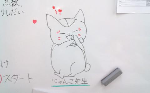 上田しおだ野教室
