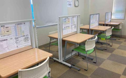 岩村田教室