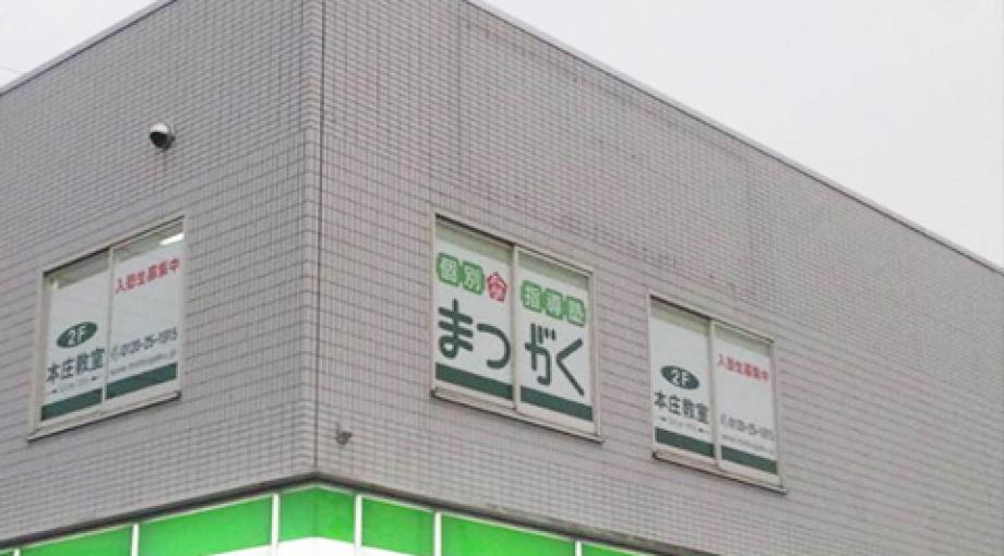 公立高校志願倍率速報【埼玉県高校入試2020】
