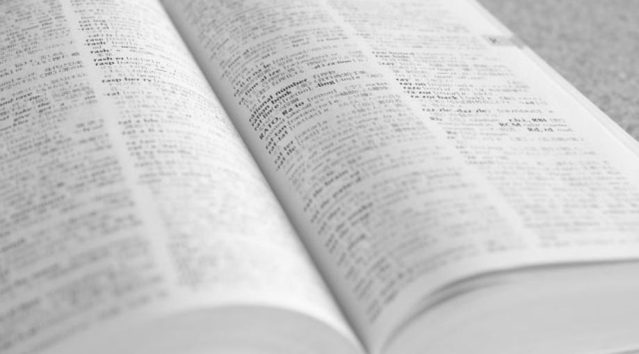 英語辞書の選び方と使い方のポイント【まつがく東新潟教室】