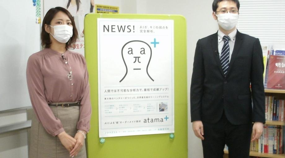 TV撮影風景BSN①