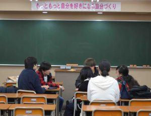 第一学院高校教室風景